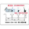 供应YXB65-254-762闭口楼承板