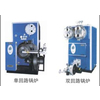 西宁环保锅炉厂家-西宁节能锅炉销售-西宁环保锅炉出售feflaewafe