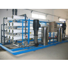 供应全自动软化水设备