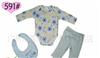 外贸婴幼儿童套装—sanyong长袖三角哈衣/长裤/口水巾三件套588#
