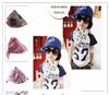 (可挑款) 多用途猿人头三角巾/宝宝包头巾口水巾/围兜头巾领巾
