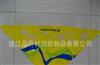 供应三角巾,宠物三角巾,100%棉活性印花,欢迎定制