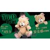 供应史上重口味泰迪熊批发,电影泰迪熊同款,坐站两款