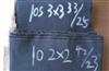 供应各种T/C涤棉帆布(厂家直销价格便宜)