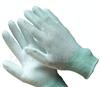 手掌PU涂层碳尼龙防静电手套、PU涂层精细操作手套