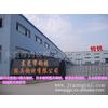 行业先锋|厂家直销|1.2738优质塑胶模具钢材批发/零售