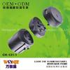 厂家供应万能转换插座 全球通转换插头