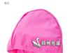 批发专柜正品浩沙儿童泳帽/红兰两款儿童泳帽074201
