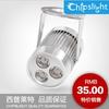 供应【西普莱特】 LED明装射灯 LHA-061 3W 超高亮