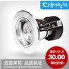 供应西普莱特 102 2.5寸LED筒灯节能灯 纯铝 E27-220V-303LED光源