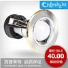 供应西普莱特 104 2.5寸LED筒灯节能灯 LHB-202-E27