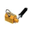 供应山磁电磁吸盘适合加工模具的使用,欢迎选购