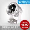供应西普莱特 LED明装射灯 LHA-062 31W大功率
