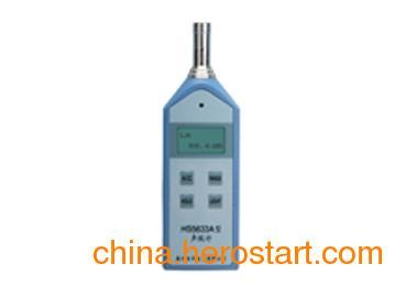 供应现场噪音测量仪,HS5633A声级计