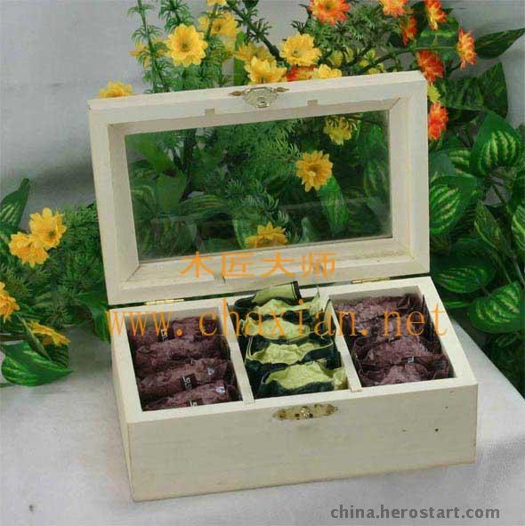 哑光漆茶叶包装盒