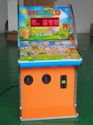 供应福建智力数字游戏乐园