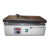 供应合肥电热板价格