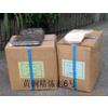 供应湖南铜炼剂、长沙铜炼剂、铜合金精炼剂