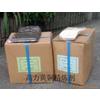 供应云南铜炼剂、云南铜合金精炼剂、昆明铜炼剂