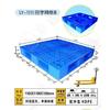 供應北京塑料托盤