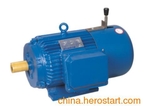 供应郑州最新三相电机 YEJ系列电磁制动三相异步电动机