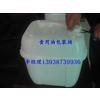 供应食用油包装桶批发 食用油包装桶厂家 食用油中包装桶 福瑞天塑胶
