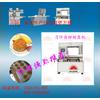 供应月饼自动摆盘机