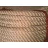 供应地毯丝绳 丙纶丝绳 涤锦纶丝绳