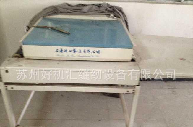 二手粘合机 粘衬机  上海佳田牌NHG-500防偏带粘合机 压衬机