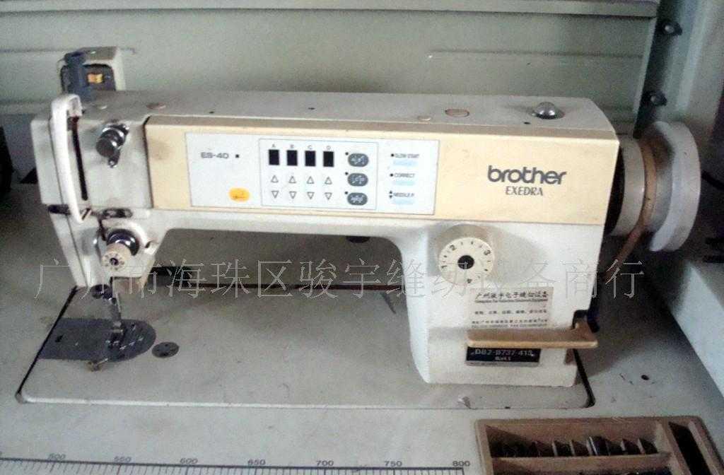 供应二手兄弟电脑平车各种缝纫机