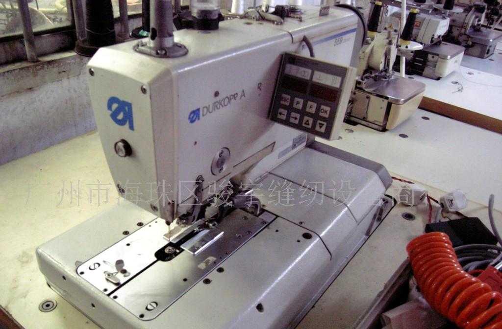 供应 凤眼机 电脑凤眼机 杜克普559-151 圆头锁眼机  缝纫机