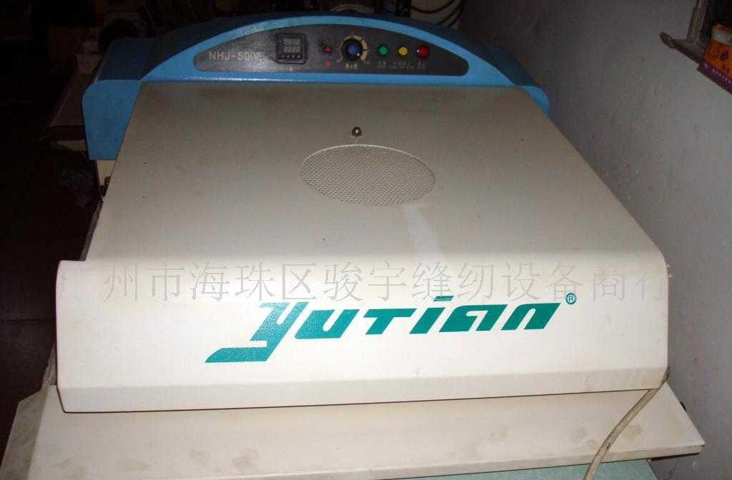 供应500粘合机 各种新旧缝纫机 工业衣车 整烫设备
