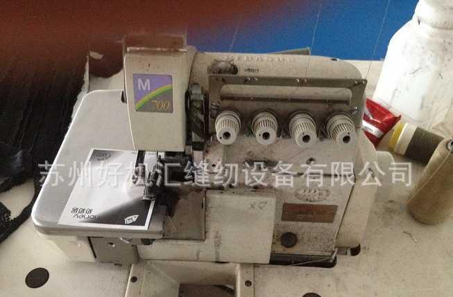 二手飞马五线包缝机 M732-38超高速包缝机 工业锁边机
