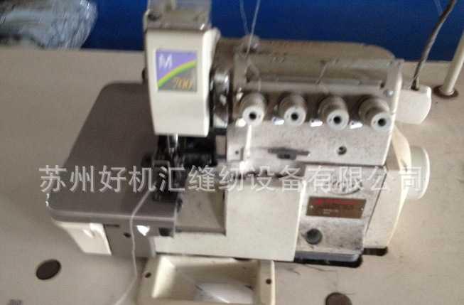 飞马M700系列包缝机 二手飞马缝纫机 M7520-13四线锁边机