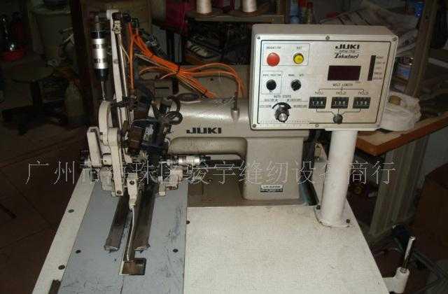 供应JUKI APW-119电脑开袋机