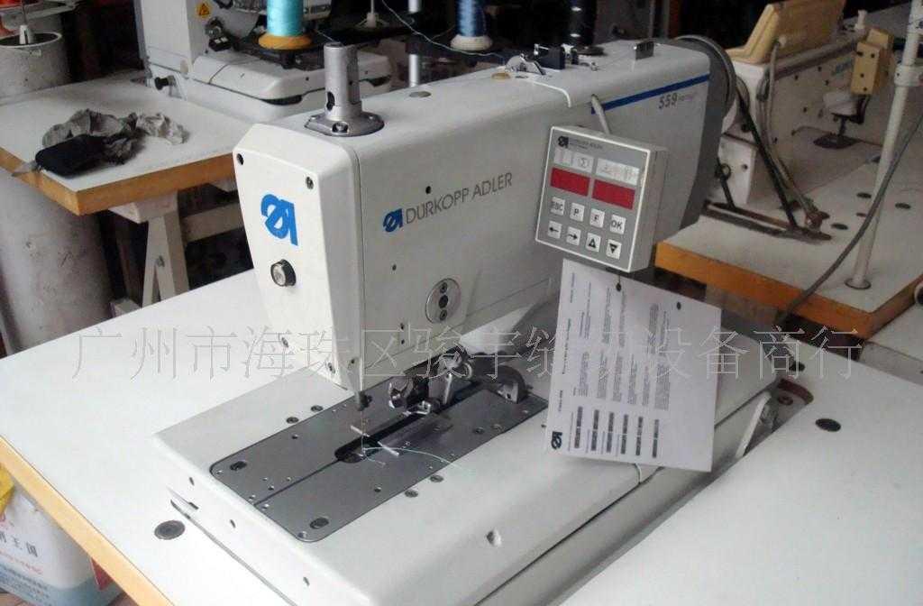 供应559圆头电脑锁眼机 凤眼机 各种新旧缝纫机 衣车