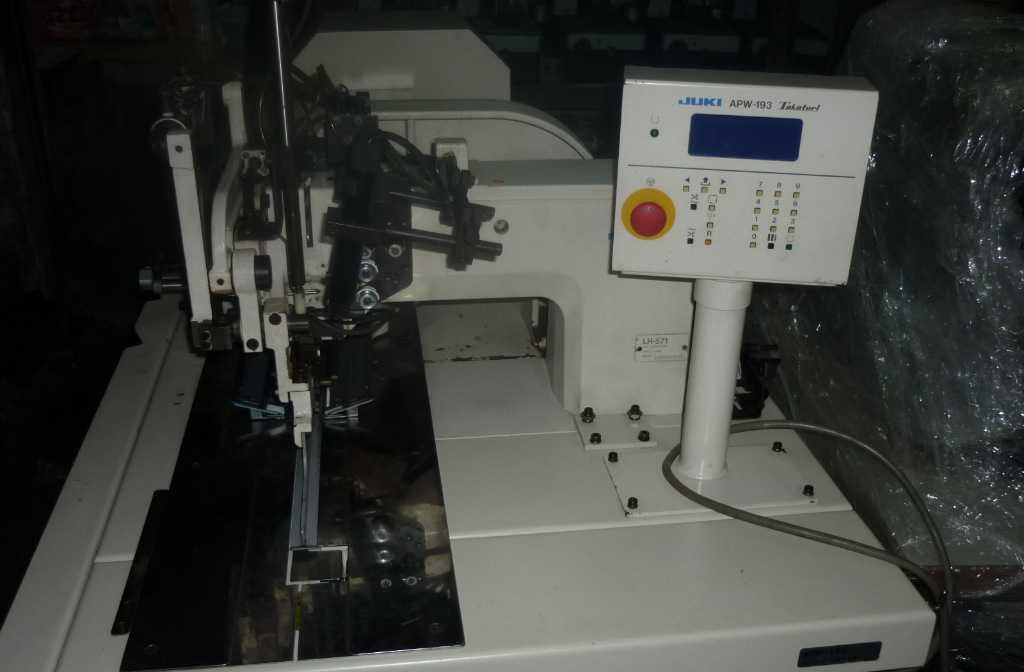 供应日本进口重机APW-193开袋机(可开斜袋)工业用缝纫机设备
