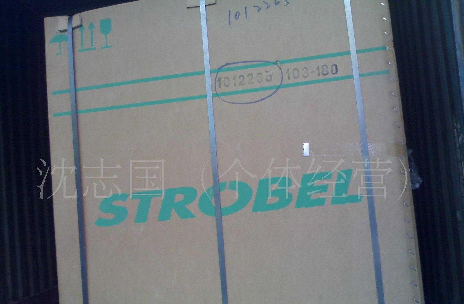 供应全新德国进口士多宝西服撬边机工业缝纫机