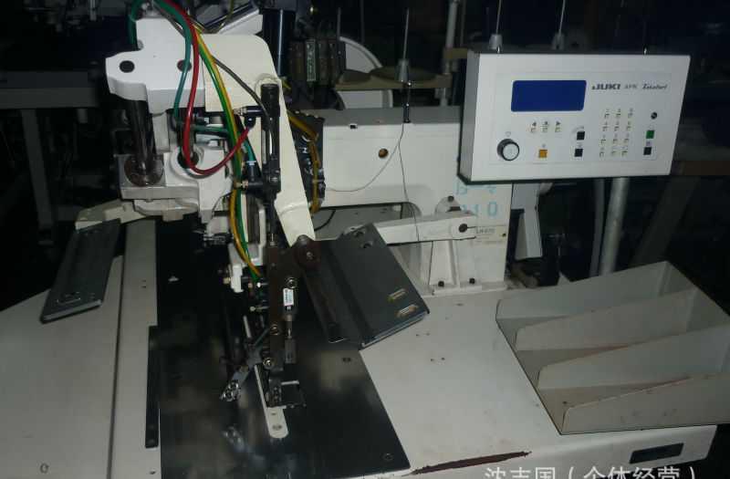 供应二手日本重机自动开袋机APW-236N工业用机械缝纫机设备