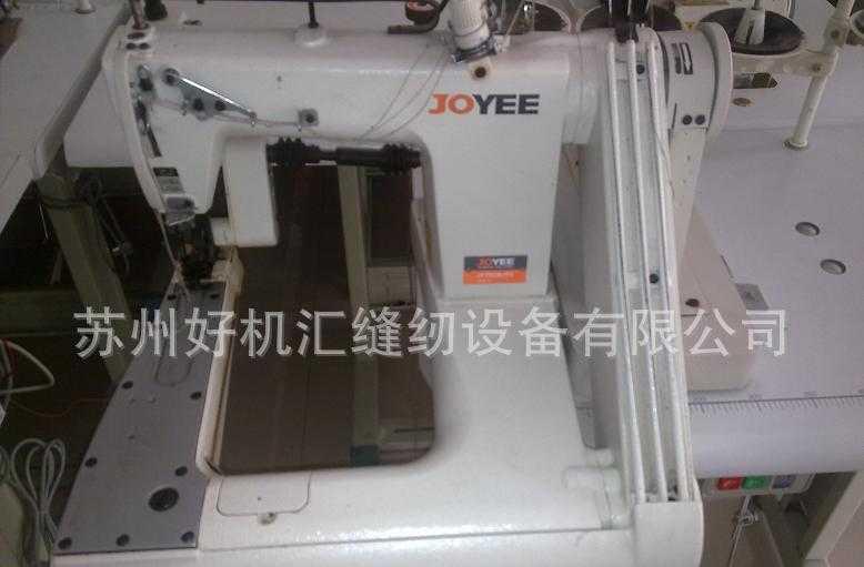 中屹缝纫机JY-T933H 中屹三针埋夹机 曲腕机 三针链缝机