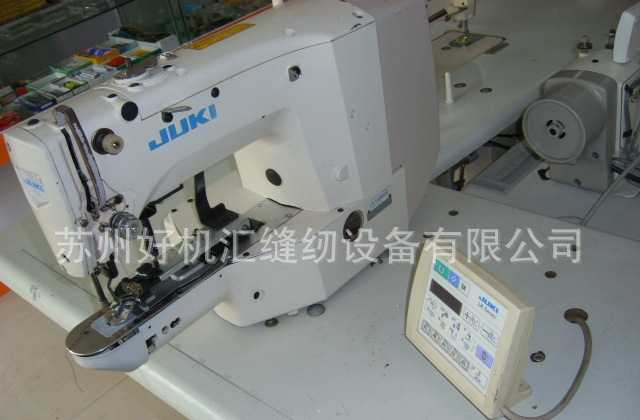 重机电子钉扣机 重机电子套结机 LK-1900ASS