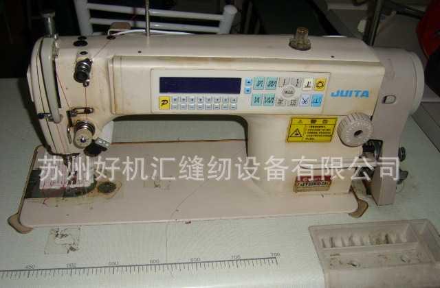 二手电脑平缝机 川田牌JT-8990D自动剪线电脑缝纫机