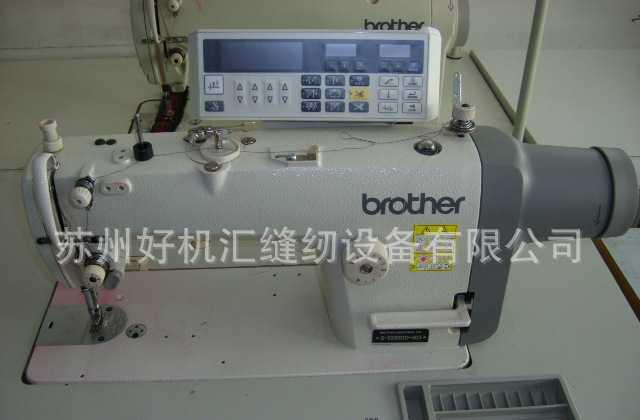 二手缝纫机 brother兄弟牌直驱电脑平缝机S-6200DD