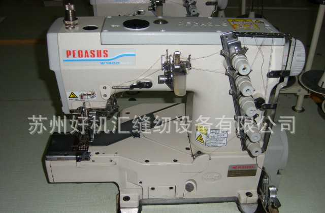 飞马绷缝机 PEGASUS三针五线缝纫机 W1664-01