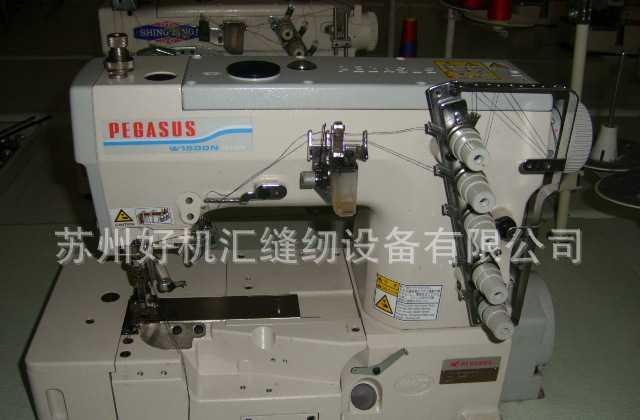 PEGASUS 飞马缝纫机 W1562N-02G滚领绷缝机