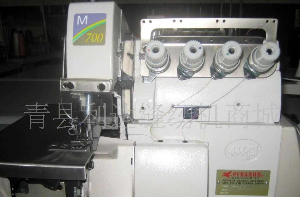 供应日本飞马M700包缝缝纫机