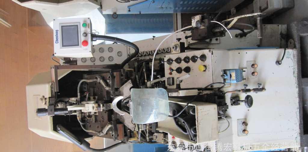 CF-747A电脑控制自动前帮机(九爪)