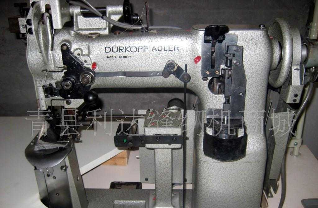 供应德国杜克普24155电脑垫肩机