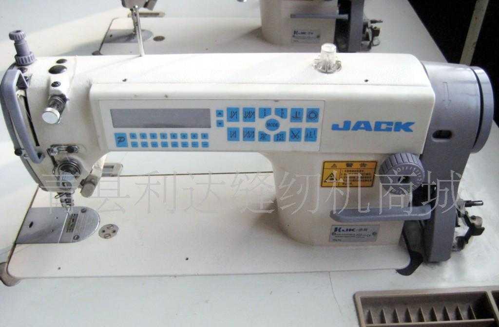 供应杰克电脑平缝机