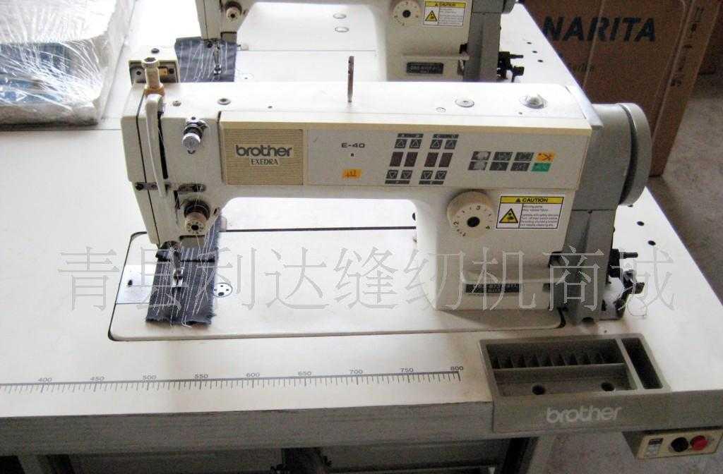 供应日本兄弟电脑平缝机